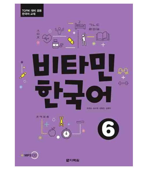 Vitamin Korean 6 - con esercizi del Topik- (CD incluso)