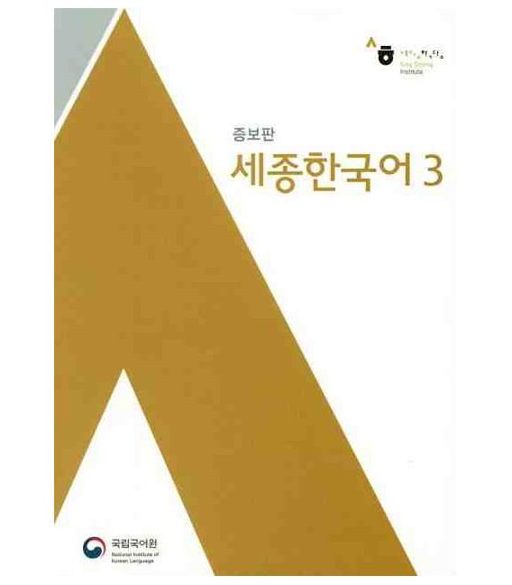 Sejong Korean vol.3 - Revised Edition 2019 (Textos solo en coreano) - Audios descargables en web