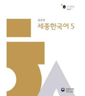 Sejong Korean vol.5 - Revised Edition 2019 (Textos solo en coreano) - Audios descargables en web