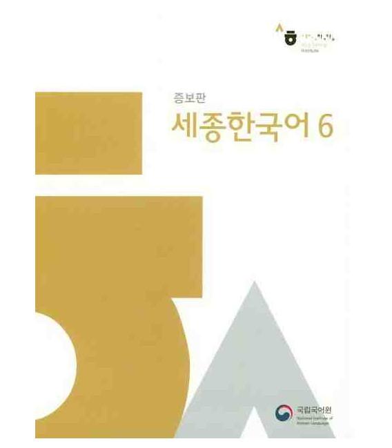 Sejong Korean vol.6 - Revised Edition 2019 (Textos solo en coreano) - Audios descargables en web