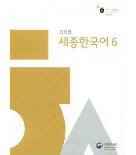 Sejong Korean vol.6 Revised Edition 2019 - (Inlc. Audio Download)