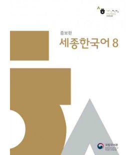 Sejong Korean vol.8 Revised Edition 2019 - (Inlc. Audio Download)