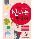 "Fun Korean - For preschool children around the world - Activity Sheets (Nivel 1 Ga - ""1A"")"