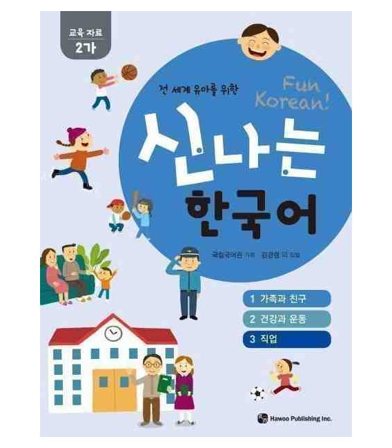 "Fun Korean - For preschool children around the world - Activity Sheets (Nivel 2 Ga - ""2A"")"