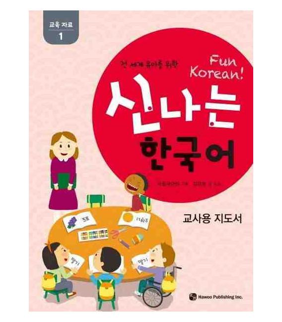Fun Korean - For preschool children around the world - Teacher's Manual 1