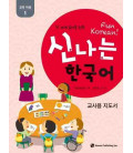 Fun Korean - For preschool children around the world - Korean Alphabet book
