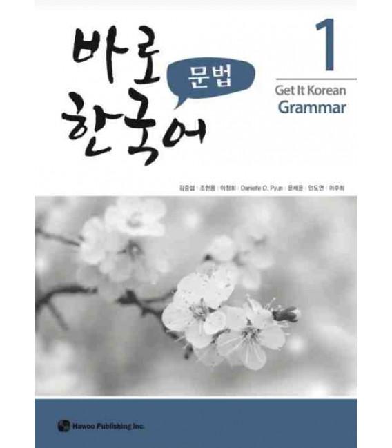 Get it Korean 1 (Grammar) Kyunghee Hangugeo (Incluye audio MP3 descargable)