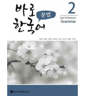 Get it Korean 2 (Grammar) Kyunghee Hangugeo (inkl. Audio-Dateien zum Download)