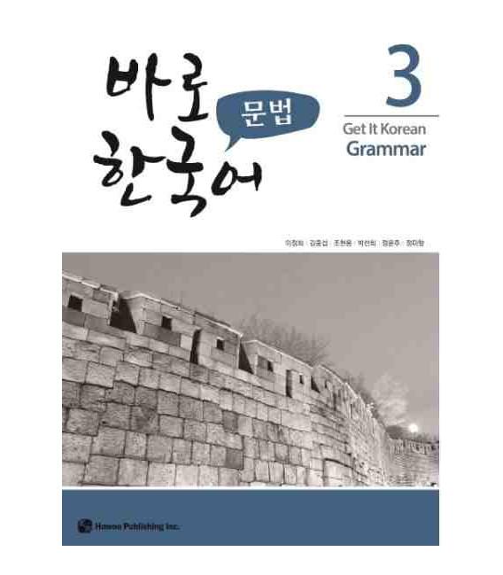 Get it Korean 3 (Grammar) Kyunghee Hangugeo (Incluye audio MP3 descargable)