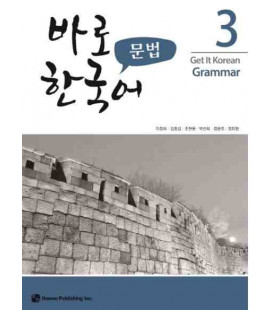 Get it Korean 3 (Grammar) Kyunghee Hangugeo (Incl. Audio/MP3 à télécharger)