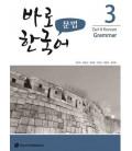 Get it Korean 3 (Grammar) Kyunghee Hangugeo (Includes Free Audio Download)