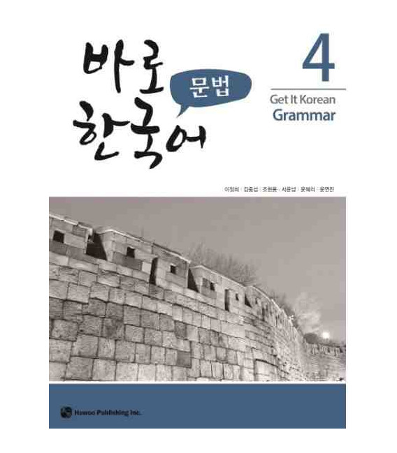 Get it Korean 4 (Grammar) Kyunghee Hangugeo (Con download gratuito degli audio)