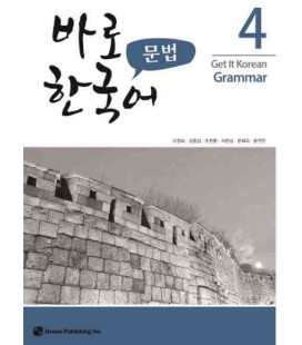 Get it Korean 4 (Grammar) Kyunghee Hangugeo (Incl. Audio/MP3 à télécharger)