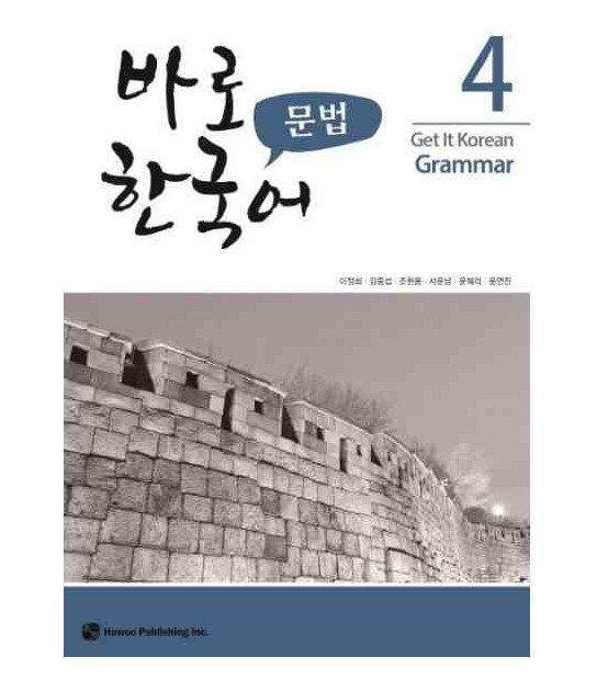 Korean Books - The leading European bookstore for students