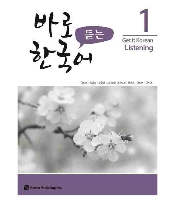 Get it Korean 1 (Listening) Kyunghee Hangugeo (Includes free audio download)