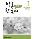 Get it Korean 1 (Reading) Kyunghee Hangugeo (Incluye audio MP3 Descargable)