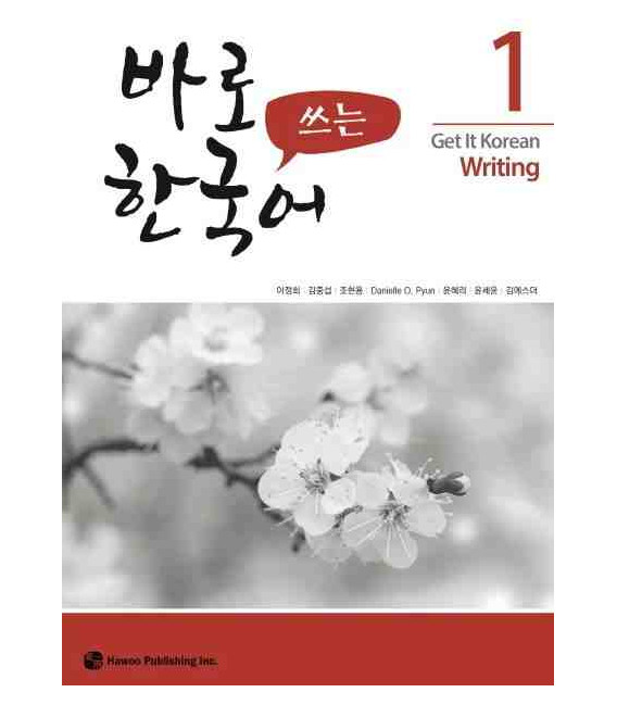 Get it Korean 1 (Writing) Kyunghee Hangugeo (Incluye audio MP3 Descargable)