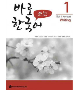 Get it Korean 1 (Writing) Kyunghee Hangugeo (Incl. Audio/MP3 à télécharger)