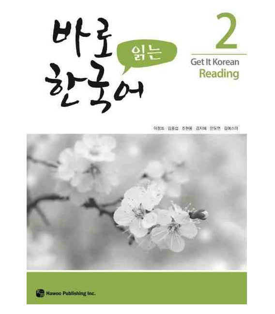 Get it Korean 2 (Reading) Kyunghee Hangugeo (Includes free audio download)