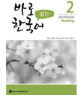 Get it Korean 2 (Reading) Kyunghee Hangugeo (Incl. Audio/MP3 à télécharger)