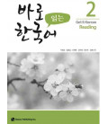 Get it Korean 2 (Reading) Kyunghee Hangugeo (Incluye audio MP3 decargable)