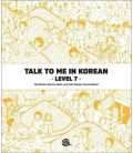 Talk to me in Korean - Level 7 - Tell Stories, Express Ideas and Hold Deeper Conversations