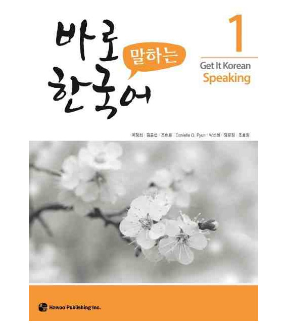 Get it Korean 1 (Speaking) Kyunghee Hangugeo (inkl. Audio-Dateien zum Download) Revised Edition