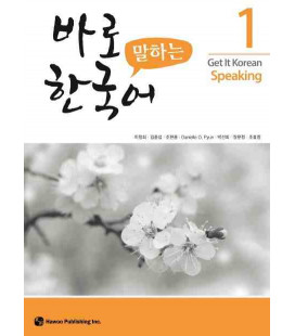 Get it Korean 1 (Speaking) Kyunghee Hangugeo (Incl. Audio/MP3 à télécharger) Revised Edition
