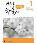 Get it Korean 1 (Speaking) Kyunghee Hangugeo (Includes free audio download) Revised Edition