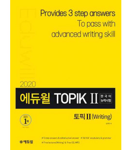 Eduwill - Topik II (Writing) - Korean Proficiency Test 2020 (Incluye cuaderno con vocabulario)