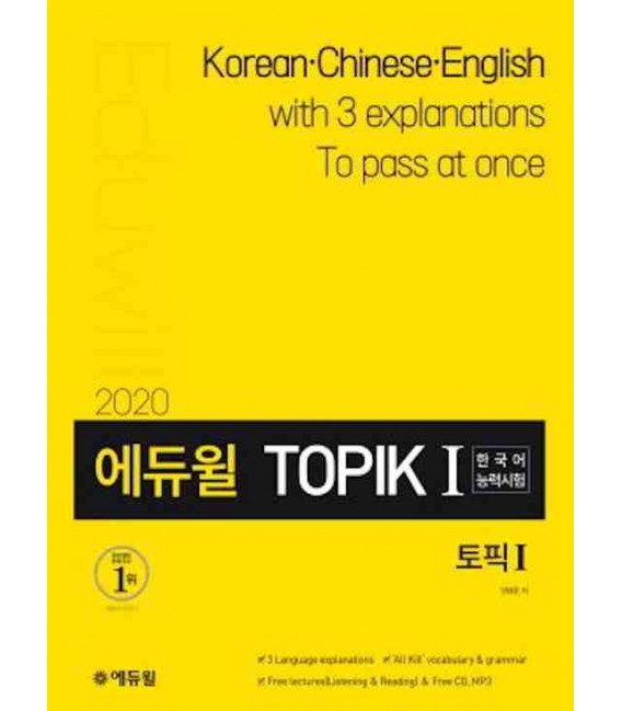 Eduwill - Topik I - Korean Proficiency Test 2020 (CD + extra book with vocabulary and grammar)