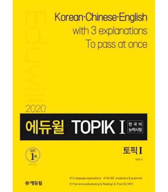 Eduwill - Topik I - Korean Proficiency Test 2020 (Incluye CD y cuaderno con vocabulario y gramática)