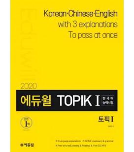 Eduwill - Topik I - Korean Proficiency Test 2020 (CD + extra book with vocabulary and grammar)