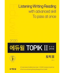 Eduwill - Topik II Korean Proficiency Test 2020 (Beinhaltet eine CD und ein zusätzliches Buch mit Vokabeln und Grammatik)