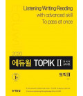Eduwill - Topik II - Korean Proficiency Test 2020 (CD + extra book with vocabulary and grammar)