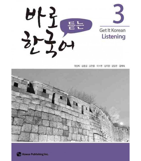 Get it Korean 3 (Listening) Kyunghee Hangugeo (Incluye audio MP3 descargable)