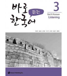 Get it Korean 3 (Listening) Kyunghee Hangugeo (Incl. Audio/MP3 à télécharger)