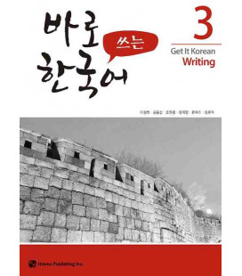 Get it Korean 3 (Writing) Kyunghee Hangugeo - Überarbeitete Auflage