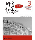 Get it Korean 3 (Writing) Kyunghee Hangugeo Revised Edition