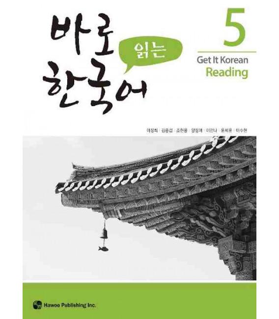 Get it Korean 5 (Reading) Kyunghee Hangugeo (Includes Free Audio Download)