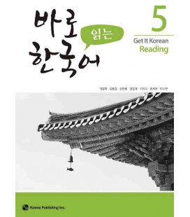Get it Korean 5 (Reading) Kyunghee Hangugeo (Incl. Audio/MP3 à télécharger)