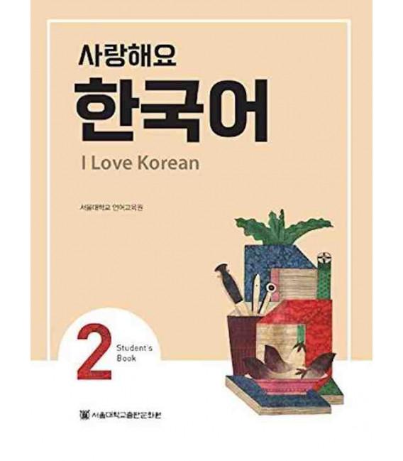 I love Korean 2- Student's book (QR code for audios)