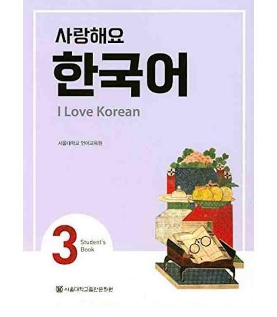 I love Korean 3- Student's book (QR code for audios)