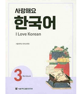 I Love Korean 3 - Workbook
