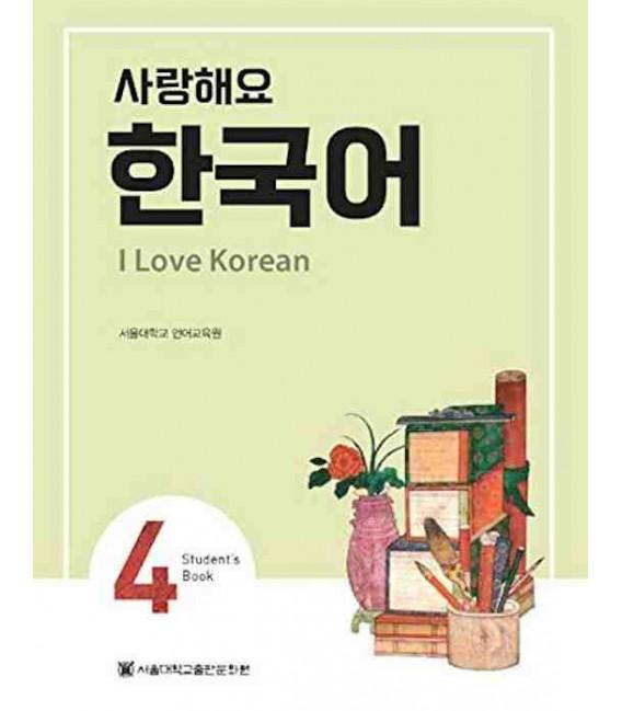 I love Korean 4- Student's book (QR code for audios)