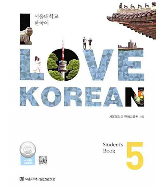 I Love Korean 5- Student's book (Audio en código QR)