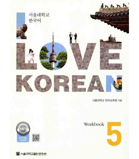 I love Korean 5 - Workbook (QR Code for audios)