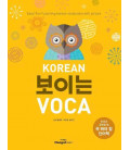 Korean VOCA: Easy! Fun! Learning Korean vocabulary with picture