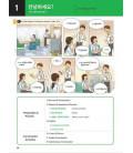 Anytime Korean Beginning 1 (Libro + Audio + Suscripción de 6 meses de Online Learning)
