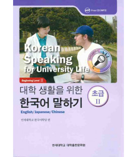 Korean Speaking for University Life - Beginning Level 2 (CD incluso)